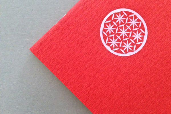 Notebook_Kamon_Beta_hoshi_red_detail
