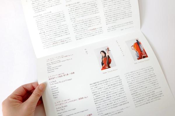 SoonhwaKang_Portfolio_15_Tomoko5