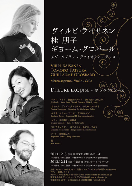 W_FL_Tomoko2013