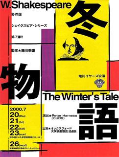 W_PO_wintertale